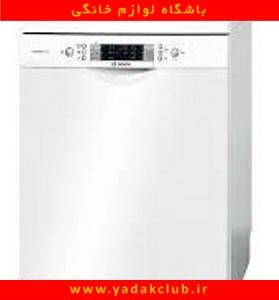 تعمیرگاه ماشین ظرفشویی هیوندای اراک