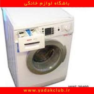 نمایندگی ماشین لباسشویی ظرفشویی لیدر اراک