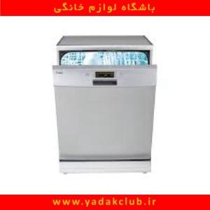 تعمیر ماشین ظرفشویی آبسال نمایندگی خمین