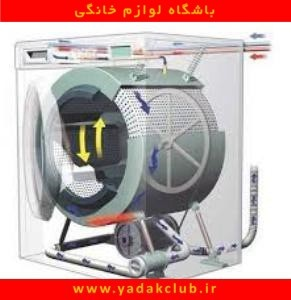 تعمیر ماشین لباسشویی فیلکو اراک