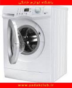 تعمیر ماشین لباسشویی دوو نمایندگی خمین