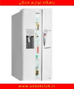 خدمات پس از فروش انواع یخچال ساید بای ساید هیمالیا